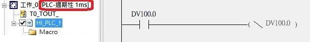 User自訂500Hz 基準頻率作法