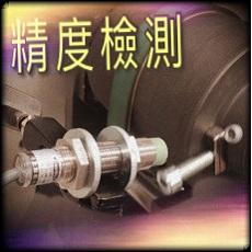 機械精度的檢側方法圖示