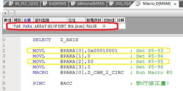 台達 M-R 智能伺服 執行 巨集#D 的程式碼