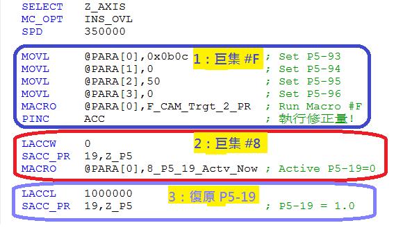 M-R 巨集 #F 夾料反轉 範例程式碼